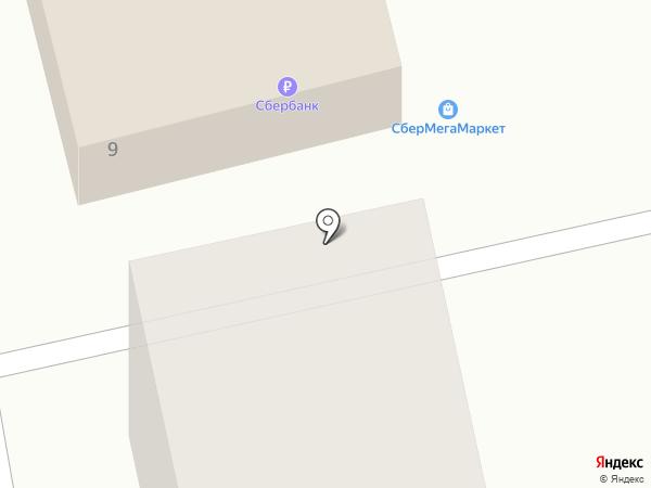 Радуга на карте Приволжского