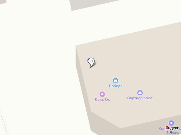 Свежая выпечка на карте Приволжского