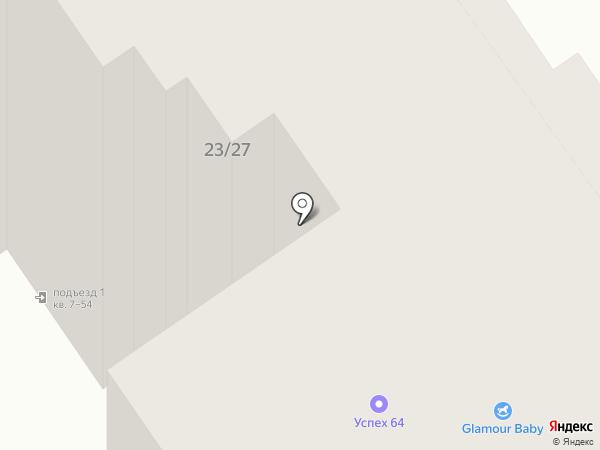 Образовательный центр на карте Саратова