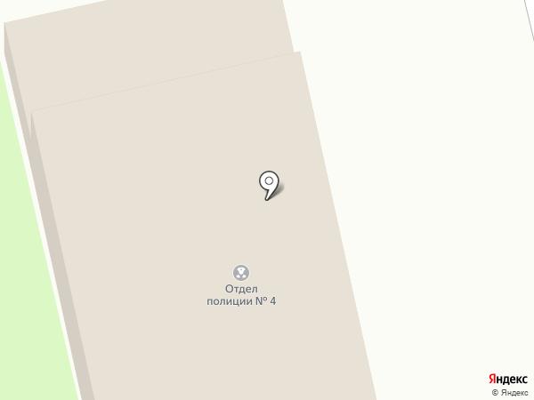 Отдел полиции №4 на карте Приволжского