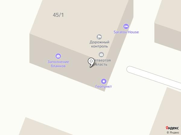 РИАР-Холдинг на карте Саратова