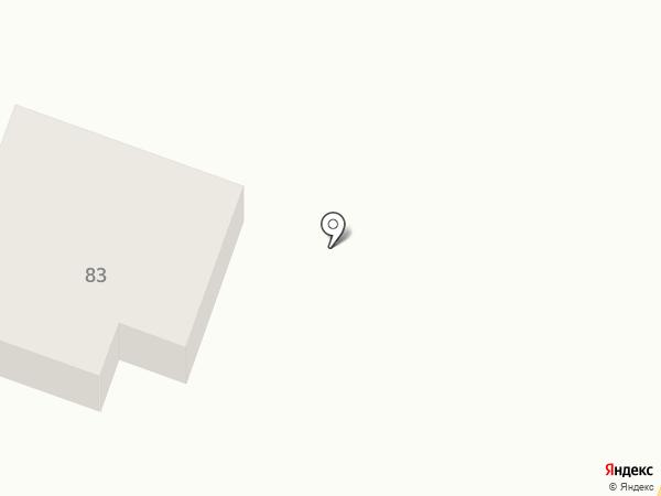 Спецмаркет на карте Энгельса