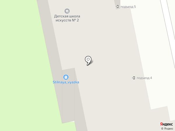 Детская школа искусств №2 на карте Энгельса