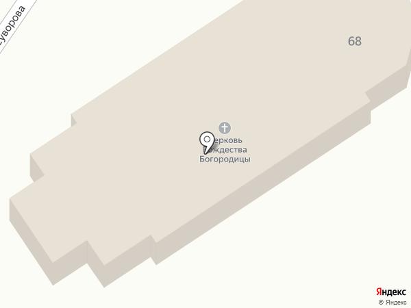 Храм в честь рождества Пресвятой Богородицы на карте Приволжского