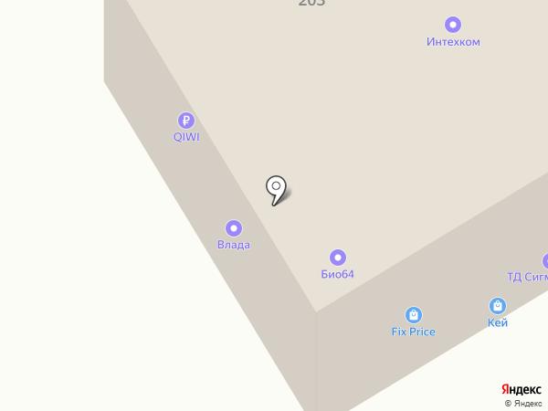 ART SET на карте Саратова
