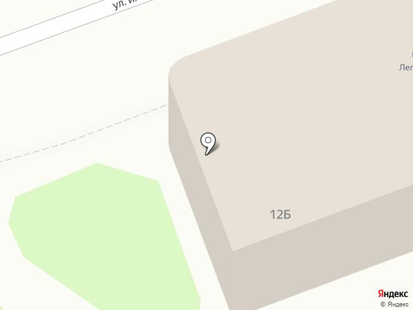 МЯСО на карте Саратова