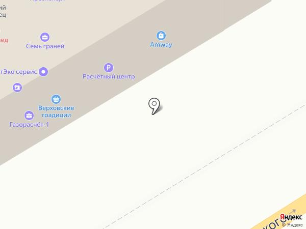 Стройтехсервис на карте Саратова