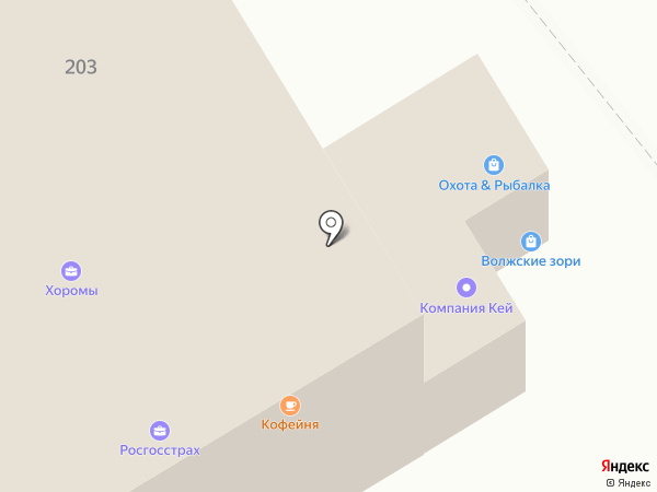 Римкер на карте Саратова