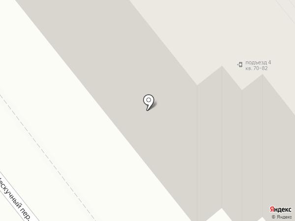 ArtGalaxy на карте Саратова