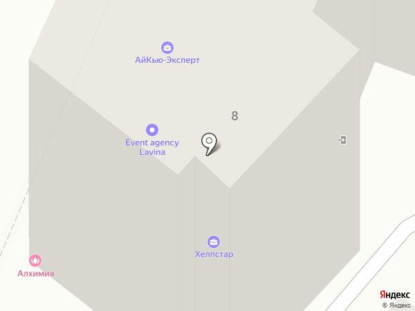 Аудиокниги на карте Саратова