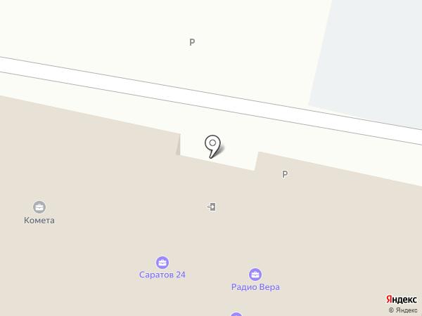 НАЛОГИ И ПРАВО на карте Саратова
