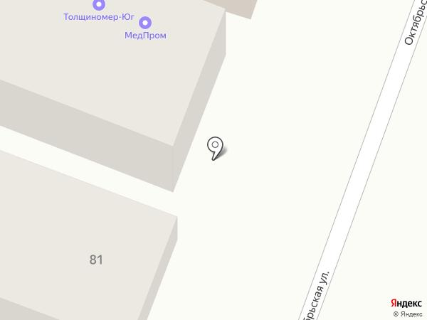 Автоальянс на карте Саратова