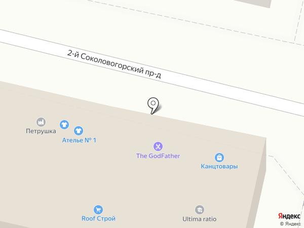 Нико-Сервис на карте Саратова