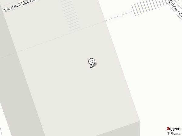 50 рублей на карте Саратова