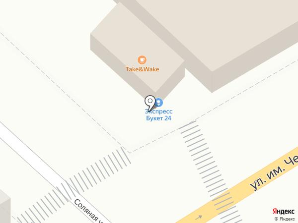 Экспреss букет24 на карте Саратова