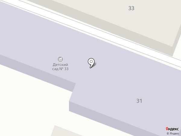 Детский сад №33 на карте Саратова