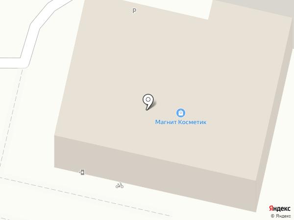 Магазин одежды для всей семьи на карте Саратова