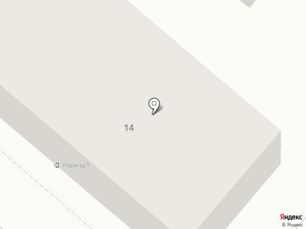 Мастерская по ремонту обуви на Соляной на карте Саратова