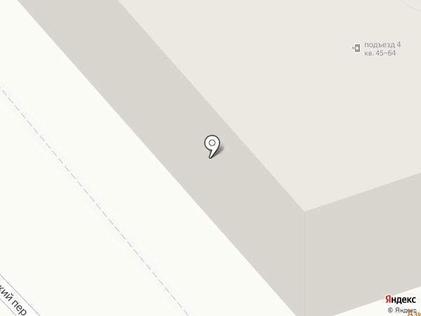 Dolce Vita на карте Саратова