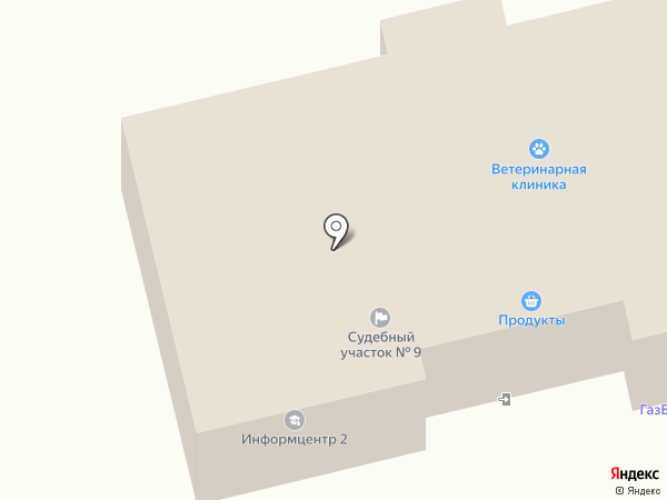 Рубин на карте Приволжского