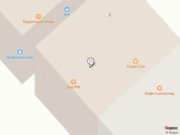 Irish Papa`s Pub на карте Саратова