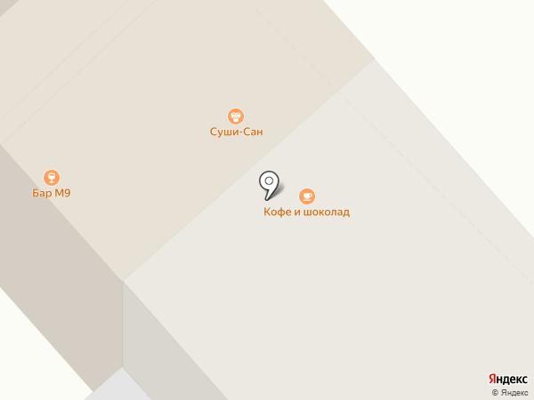 Ми Ми на карте Саратова