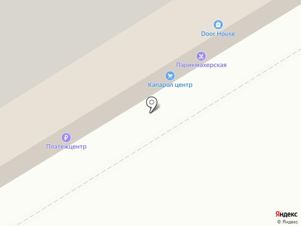 Мега-Ролл на карте Саратова