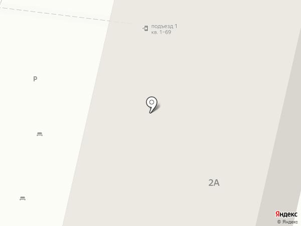 Центр Исследовательской Судебной Экспертизы на карте Саратова