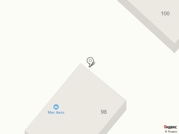 МИГ АВТО на карте Приволжского