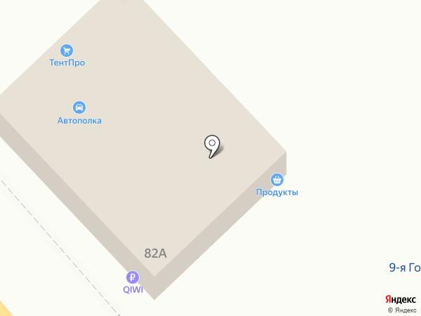 Автополка на карте Саратова