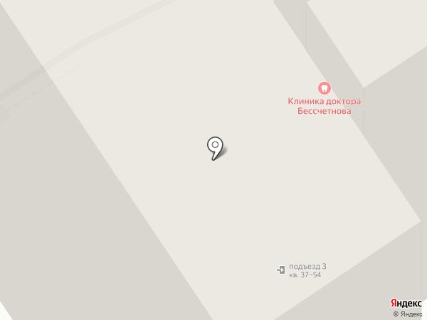 Югория на карте Саратова