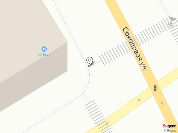 Кухни Медынь на карте Саратова