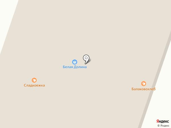 Генеральские колбасы на карте Саратова