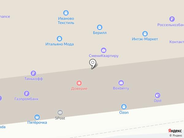 New School на карте Саратова
