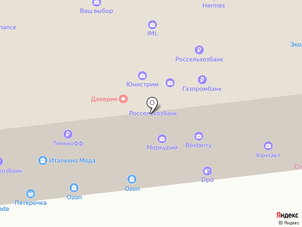 ЦентрОбувь на карте Саратова