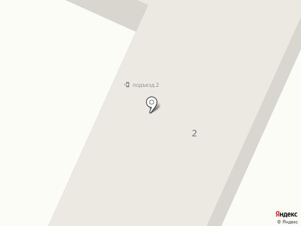 Строитель.64 на карте Энгельса
