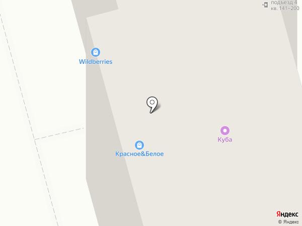 101 метр на карте Саратова