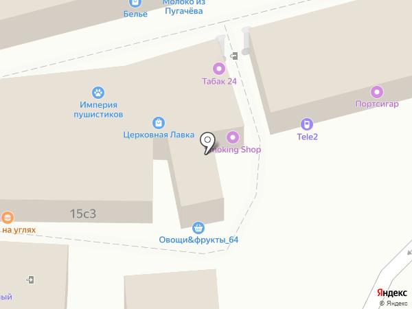ЭРРО на карте Саратова