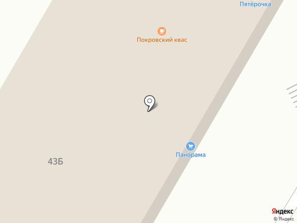 Магазин оборудования на карте Энгельса