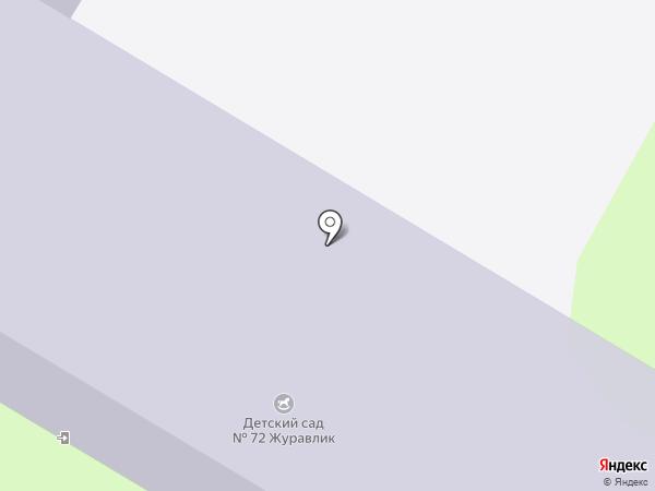 Детский сад №72 на карте Энгельса