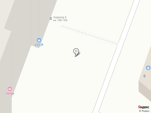 Конфетка на карте Энгельса