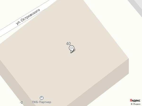 Дискор Саратов на карте Энгельса
