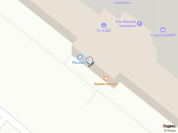 Киоск по продаже фастфудной продукции на карте Энгельса
