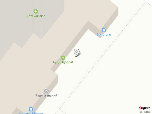 Вита-Экспресс на карте Энгельса