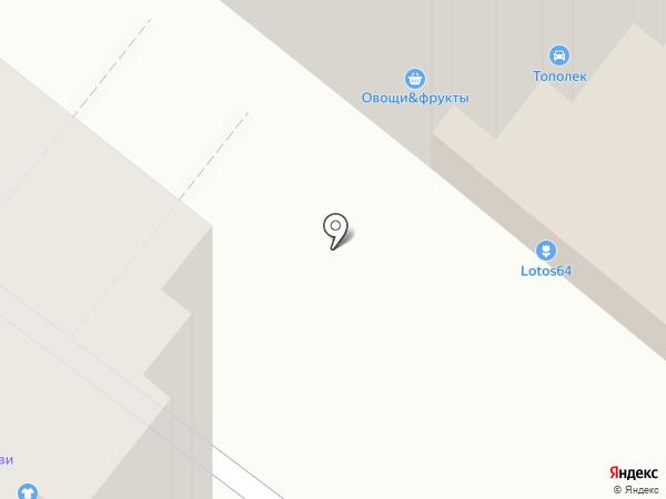 Фифа на карте Энгельса