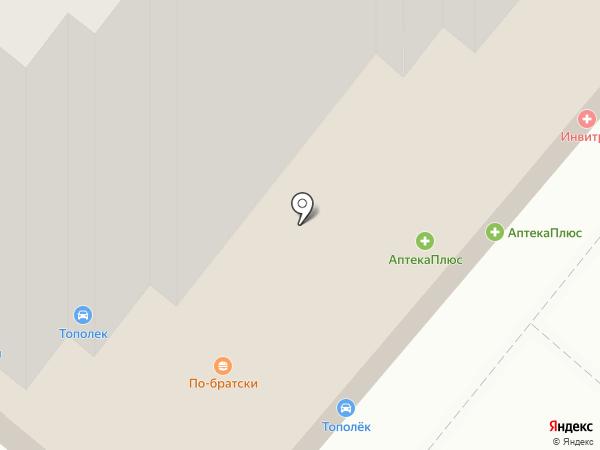 Магазин цветов на карте Энгельса
