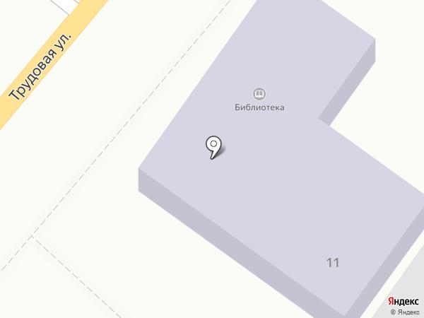 Городская поликлиника №1 на карте Энгельса