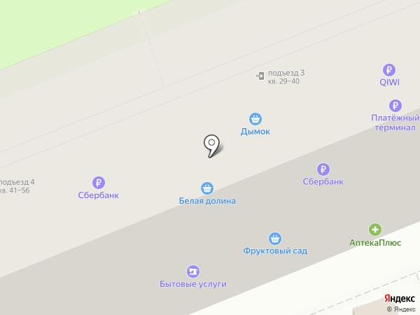 Агора-К на карте Энгельса
