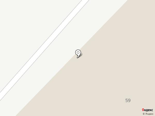 ТД Верония плюс на карте Энгельса