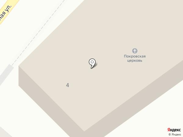 Храм Покрова Пресвятой Богородицы на карте Энгельса